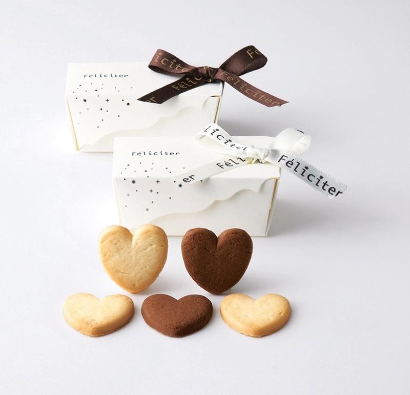 フェリシテ ガトーミニボックス(ハートクッキー)